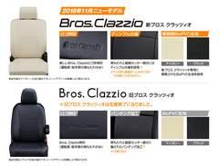 Bros.Clazzioシートカバー パレット MK21S H21/10〜H24/5