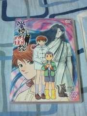 DVD TVアニメーション 学校の怪談 第5巻