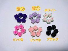 処分☆樹脂薔薇 8mm ブラック 10個 デコパーツ