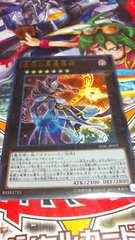 TDIL☆虚空の黒魔術師(ウル)1枚即決