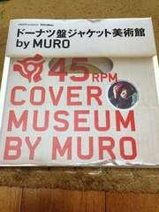 �{ �h�[�i�c�ՃW���P�b�g��p�� by MURO 45rpm
