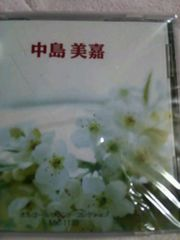 CD【中島美嘉】オルゴール.コレクション