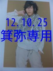 「サマーフェスタ2010」しんぢさんトレカ�@◆良品即決