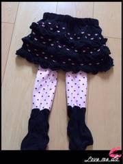 ニットスカート&タイツ一体型^_^80〜90cm