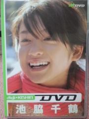 池脇千鶴中古DVDdigi+KISHIN