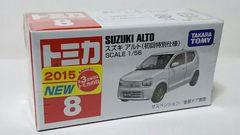 No.8・スズキ・アルト・初回特別仕様