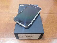 ����/����!!��Õi SC-02B Galaxy S �z���C�g