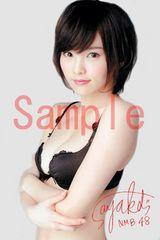 【送料無料】NMB48 山本彩 写真5枚セット<サイン入>02