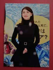 大島優子 -34