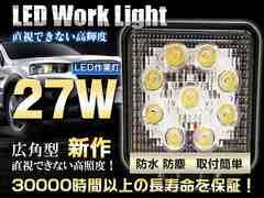 12/24V�p27W �Ɩ�LED��Ɠ��h���h�o�D��/�g���b�N/��Ǝ�/�L�p