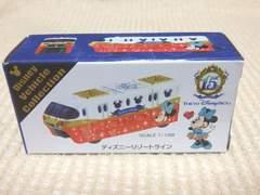 9/4TDS15周年トミカディズニーリゾートライン6両目ミニー