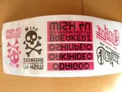 BREAKERZ/WISH4U/グッズガチャ/タトゥーシール/DAIGO/AKIHIDE