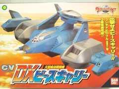新品即決!大型輸送戦闘機DXピースキャリー ウルトラマンガイア