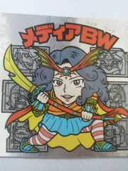 ロッテ 悪魔VS天使シール (ビックリマン) メディアBW