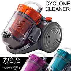 サイクロンクリーナー i-shine IFD-151