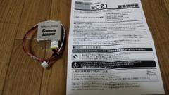 超激安 正規品 未使用  Beat-Sonic    カロッツェリア BC21