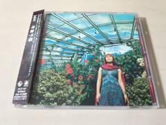 米倉千尋CD「jam」(アニメ「RAVE」OP/ED)●