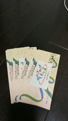 ジェフグルメカード全国共通お食事券500円×4枚。お釣出ます。