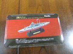 軍艦コレクション戦艦ビスマルク