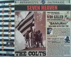 THE COLTS コルツ:SEVEN HEAVEN♪  マックショウ/岩川浩二