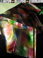 正絹試し締め程度超美品焼き箔加工メタルグラデーション蝶袋帯