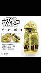 1円スタート スターウォーズ マルチポーチ starwars 美品
