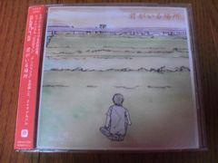 sacra CD �N������ꏊ �T�N�� �p��