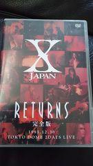X JAPAN�uRETURNS ���S�ŁvDVD/3���g/hide YOSHIKI