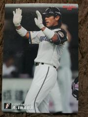 2011 カルビー ベースボールカード 日本ハムファイターズ稲葉 篤紀