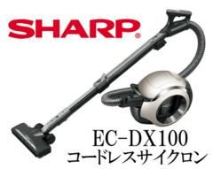 送料込み★SHARP★コードレスサイクロンクリーナー★ゴールド系★EC-DX100-N★