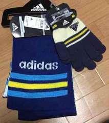 新品☆アディダス adidasマフラー手袋 セット☆ブルー系