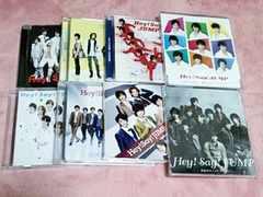 Hey!Say!JUMP CD まとめ売り セット 初回 通常 Aino 他