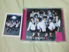 CD�{DVD AKB48 �������ז������� ��������