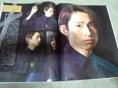 三宅健TV station2016年6/3号