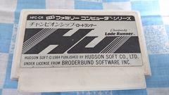 ファミコン用 チャンピオンシップ・ロードランナー