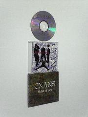 ヨシキ参加!KOZY/EX-ANS初回限定盤インディーズCDハビット・オブ・セックス/EXTASY