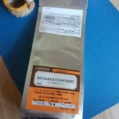 新品♪ルピシア紅茶『ルバーブ&ストロベリー』ミルクティーにも♪50g