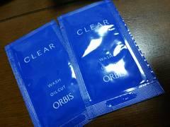 オルビス薬用クリアウォッシュ2点洗顔