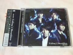 CD+DVD プラチナデータ 主題歌 Calling 初回限定盤A 嵐 ARASHI