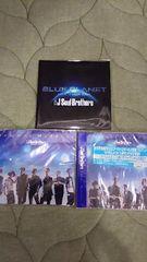 三代目J Soul Brothers CD 3枚セット