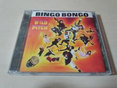 ビンゴ・ボンゴCD「WILD PITCH」ユースケサンタマリア●