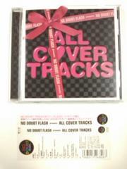 (CD)NO DOUBT FLASH<LGYankees、Noa、GIO、Yoonji>☆オールカバートラックス