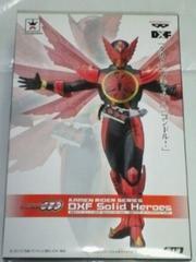 Dual Solid Heroes デュアル ソリッド ヒーローズ オーズ タジャドル コンボ