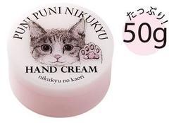 フェリシモ肉球の香り?猫 ハンドクリーム 新品未開封