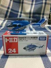 タカラトミー/未)トミカ24川崎重工業BK117C-2ヘリコプター箱付き