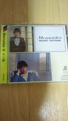 廃盤超激レア!堤大二郎ベスト「堤大二郎/Memories」(1986年発売)