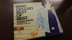 大黒摩季/BEST OF BEST /ベスト2枚組/初回限定