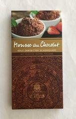 ドイツ☆Eilles ビターチョコレート チョコレートムース