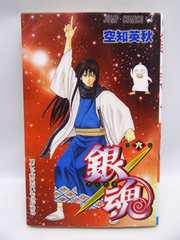 1512 銀魂-ぎんたま- 6巻
