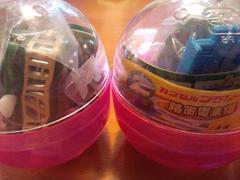 カプセルプラレール 江ノ電 300系 セット 【路面電車編】 ★ユージン★
